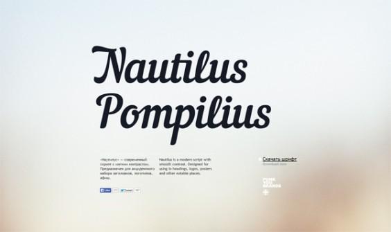 Nautilus-Pompilius1