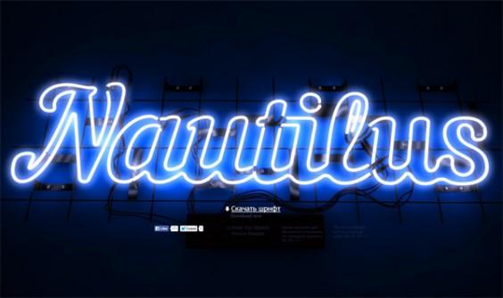 Nautilus-Pompilius2